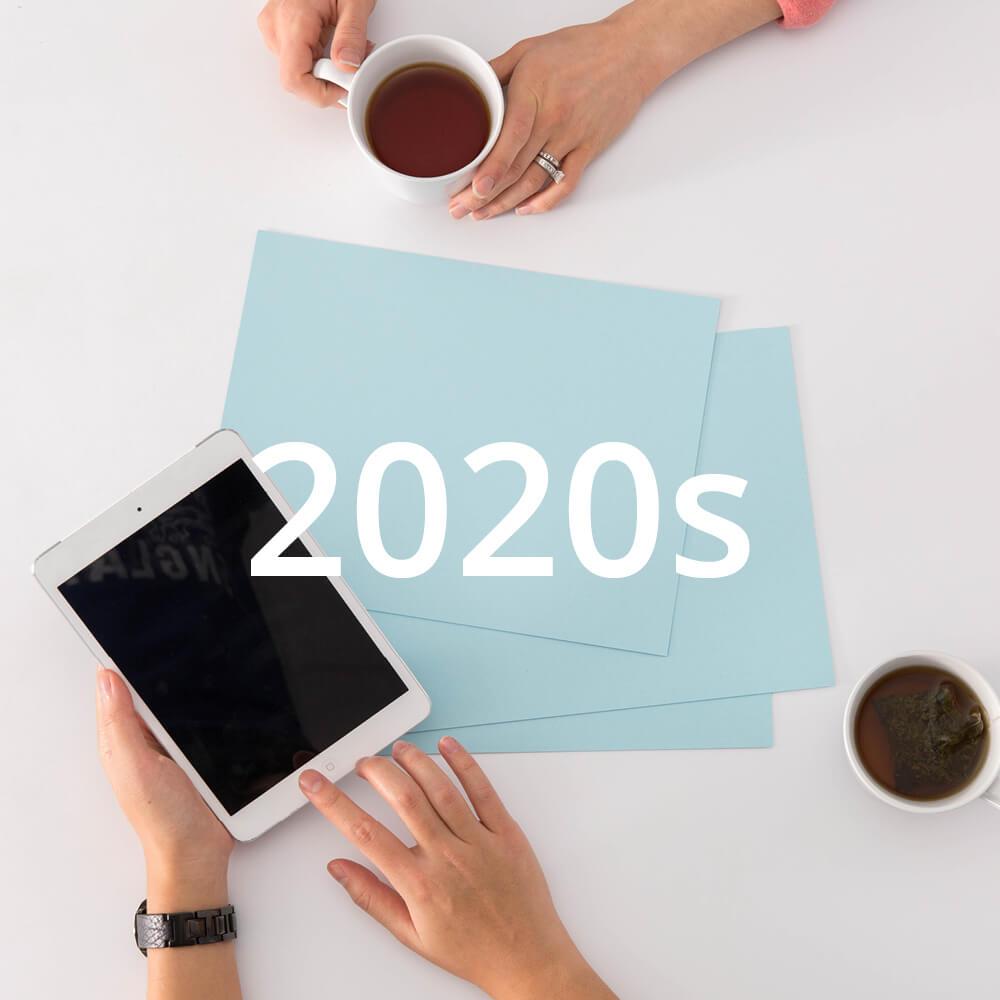 new-2020